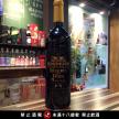 法國 黑金珠古堡AOP級紅葡萄酒