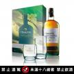 蘇格登 15年 單一純麥蘇格蘭威士忌 禮盒 附杯子