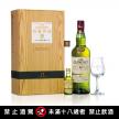 格蘭利威12年單一麥芽蘇格蘭威士忌 禮盒(小酒+聞香杯)