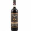 加畢諾酒莊 黑騎士特級古典奇揚第紅酒