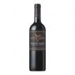 蒙帝斯阿法精釀系列卡本內蘇維翁紅酒