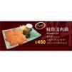 鮭魚清肉鍋