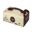 英式午茶-手提餐盒