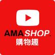 AMASHOP購物官網